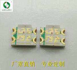 贴片LED1209RGB灯珠 高亮度1209SMD发光二极管