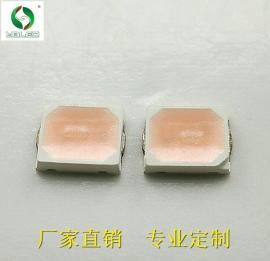 奕博2835粉红色灯珠高亮度2835LED贴片发光二极管
