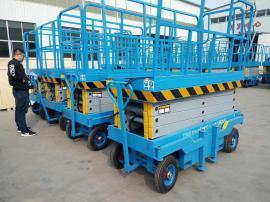 超易达升降机 6米/8米/10米移动剪叉式升降平台