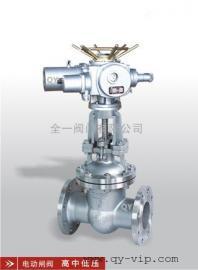 Z941W电动不锈钢闸阀 工业大口径法兰式直通闸阀 高压闸阀