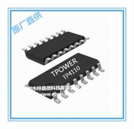 三挡手持风扇支持单按键输出电压4.5-9V可调充电电流800毫安