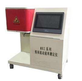 塑料橡胶自动切料自动控温熔融指数仪