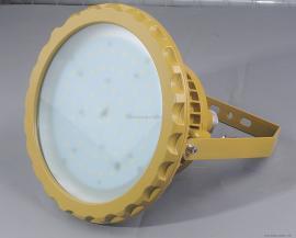 GB8024-24W固态防爆泛光灯 带支架式LED防爆灯