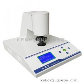 台式数显荧光白度仪