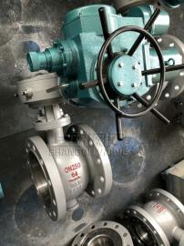 Q347型蜗轮手动偏心半球阀PN16~PN25专业