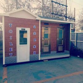 园林防腐木生态厕所,带残疾间移动旅游厕所,耐腐蚀