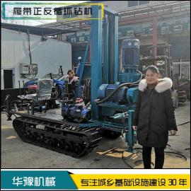 华豫4寸履带式反循环钻机 小型反循环打井机