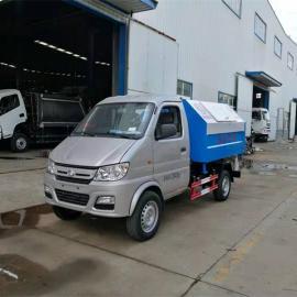 小型勾臂式垃圾车新农村建设专业环卫车