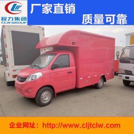 流动售货车福田牌 厢长2.85米小型售卖车