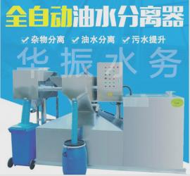 自动隔油器 自动隔油提升设备