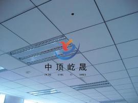 吊顶天花板 吸声玻纤板 硅酸钙冲孔板 屹晟建材出品 垂片