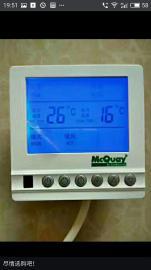 麦克维尔风机盘管液晶温控器电动二通阀回风箱
