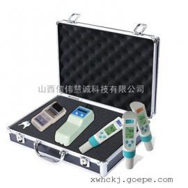 六参数水质安全检测箱