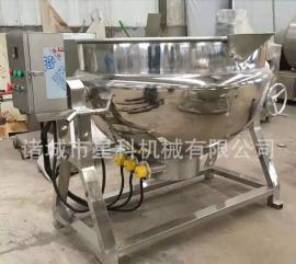 400L电加热夹层锅 可倾式蒸汽加热夹层锅 兔肉蒸煮锅 燃气炒锅