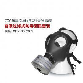 700全面罩防毒面具+HG-LV/P-B-2滤毒罐 无机气体综合防护
