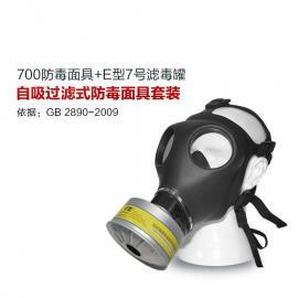 酸性气体专用防毒面具700全面罩+HG-LV/P-E-2滤毒罐