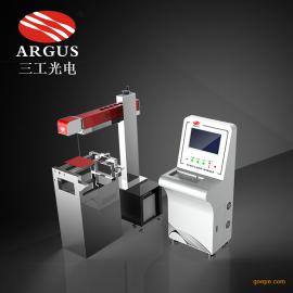 塑料袋激光打孔机 可安装合掌机分切机上使用颠覆气动打孔更智能