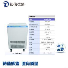知信L4542VR型立式低速冷�鲭x心�C