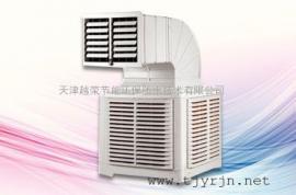 蒸发式冷风机 养殖水帘冷风机 工业冷风机