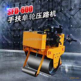 专用生产小型压路机 手扶式压路机 微型压路机 单轮压实机