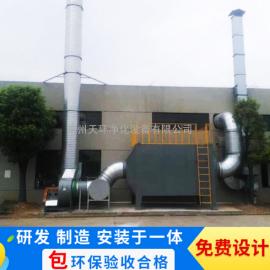 催化燃烧设备 活性炭吸附浓缩废气处理装置 喷漆房废气处理