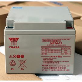 汤浅蓄电池NP24-12/12V24AH规格型号