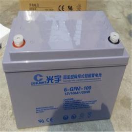 光宇蓄电池6-GFM-80规格参数