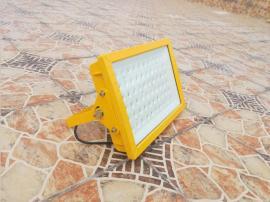 GCD615-XL50A防爆泛光灯,隔爆型LED防爆照明灯