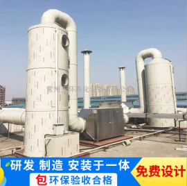 等离子油烟净化器环保废气处理
