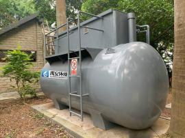 10吨动物舍区污水处理设备生物污水处理系统一体化污水处理设备
