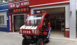 微型消防站*全新一代电动型高压细水雾移动装备灭火推车
