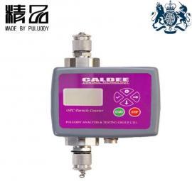 OPC在线式油液颗粒检测仪
