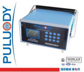 在线油液清洁污染度检测仪