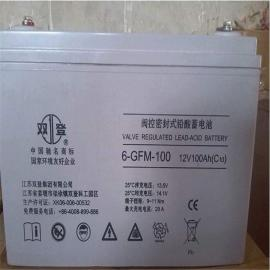 双登蓄电池6-GFM-100/12V100AH报价参数