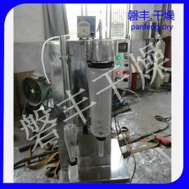 磐丰推荐 学校科研选用实验型喷雾干燥机 二流体喷雾机