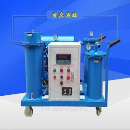 YL-R-30便携式自动加热过滤小车,高粘度齿轮油过滤加油机