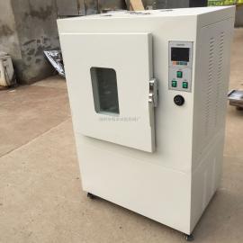 401B电线电缆老化试验箱