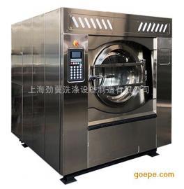 100KG大容量工业洗衣机