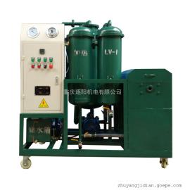 ZYL-50多功能真空滤油机(板框+滤芯)针对较脏油品精滤效果好