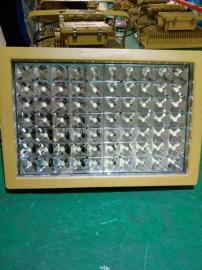 LED防爆道路灯头150w