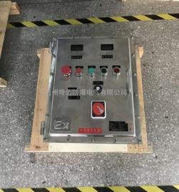防爆型控制分配接线箱