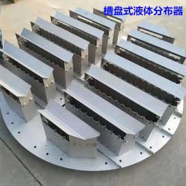 昆山天大不锈钢304DN600槽盘式液体分布器 二级分布器
