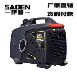 萨登DS1200i汽油发电机报价