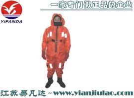 船用保温服、CCS&船检EC MED DFB-I型绝热型浸水保温救生服