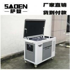 萨登三十千瓦静音|天然气发电机技术参数|使用图