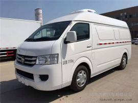 【图】福田风景G7面包冷藏车-可分期货到付款9.5万