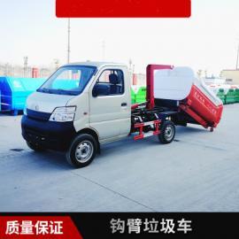 长安小型3立方勾臂垃圾车带一次成型压制垃圾箱 可装卸式环卫车