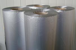 现货加厚镀铝膜复合编织布 铝膜编织布 铝塑复合编织布18丝 2米