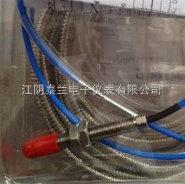 TM0180电涡流传感器(探头)