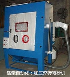 加压自动瓷砖喷砂机